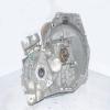 Albea 1.3 Multijet Çıkma Şanzıman